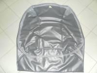 Утеплитель капота (кожа, войлок) на УАЗ 452